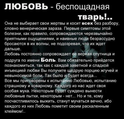 25423427_4116056_Lyubov_zaraza1 (500x480, 69Kb)