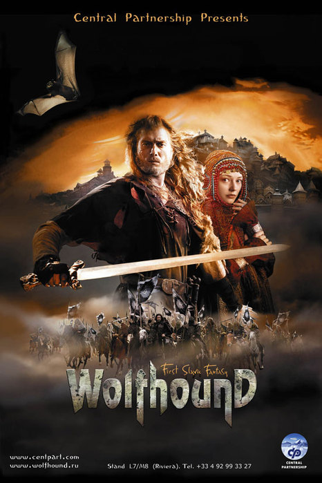 film Wolfhound en streaming