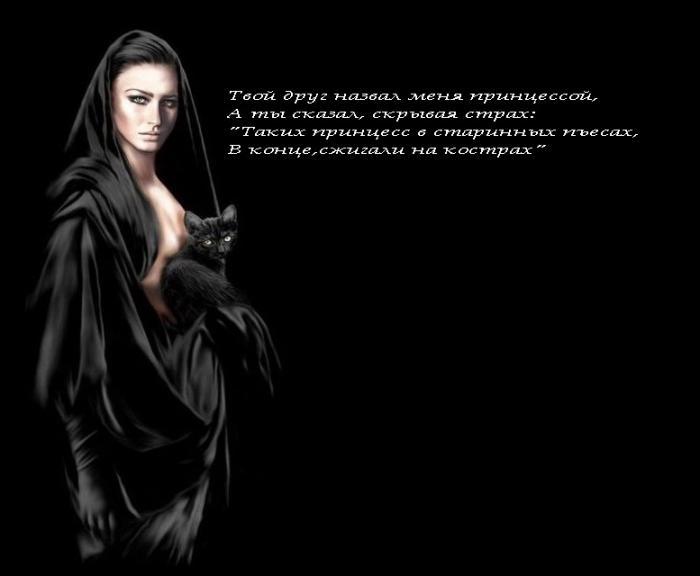 http://img0.liveinternet.ru/images/attach/b/2/0/75/75445_1188490809_18593_1188120556_kartinki_45_27.jpg