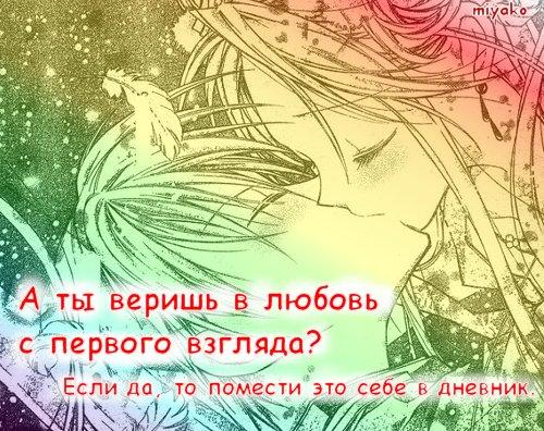 love (500x396, 84Kb)