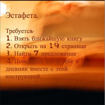 20388670_19937093_19613026_0[1] (400x400, 29Kb)