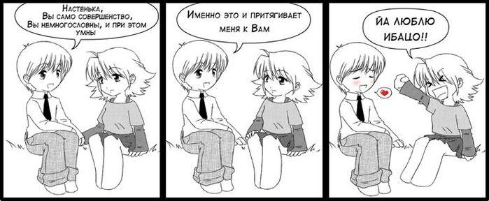 133612_nastya (699x288, 48Kb)
