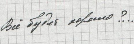 (464x154, 14Kb)