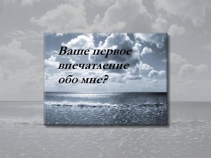 17953873_17211615_effca785fe4e886cfd7cb60ce2a060591 (700x525, 43Kb)