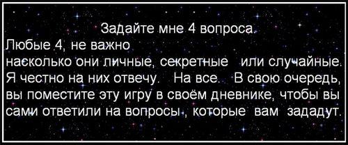(500x208, 29Kb)