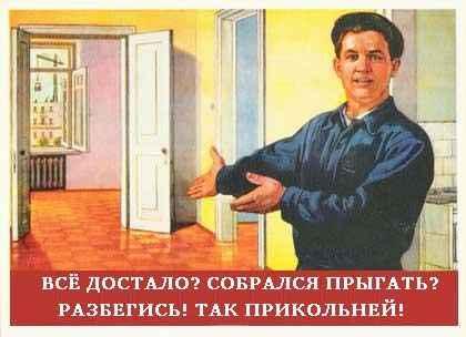 20060869_22479841_stopme_ru_66_0_20060908_9501_8 (420x304, 21Kb)