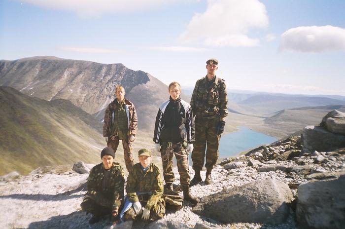 Гора Народа