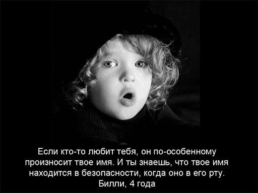 1190267892_opros_003 (512x384, 21Kb)