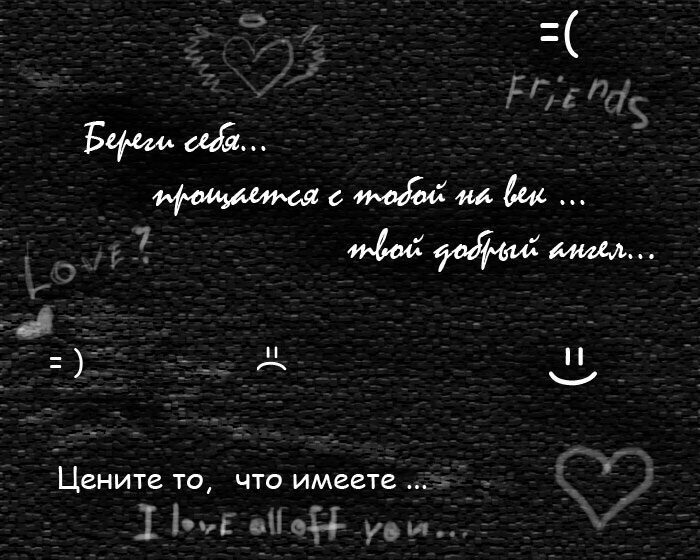 22501252_Emo_Wallpaper (700x560, 103Kb)