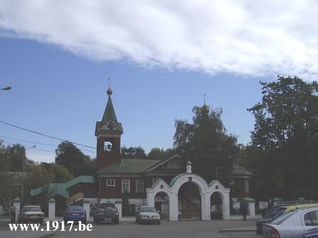 Донская церковь в Перловке (Мытищи)
