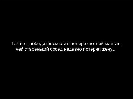 opros_012 (512x384, 9Kb)