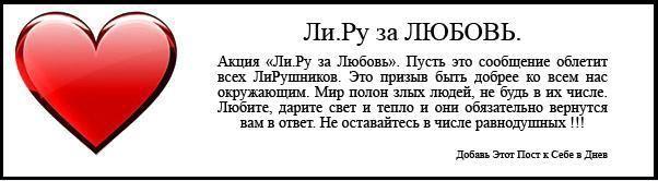 1696392_1421473_1075721_576026_66549_22269_Bezuymyannuyy1 (602x166, 25Kb)