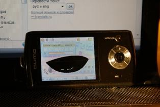 DSC00325 (314x210, 61Kb)