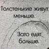 (100x100, 7Kb)