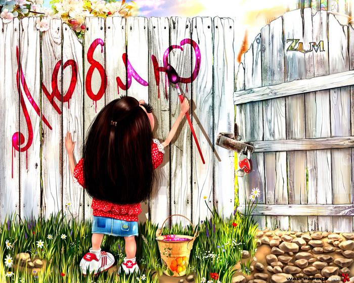 люблю( на заборе) (700x560, 276Kb)