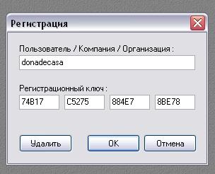 (304x246, 45Kb)