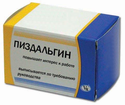 (482x405, 28Kb)