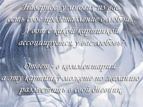 асосиц с любовью (500x375, 44Kb)