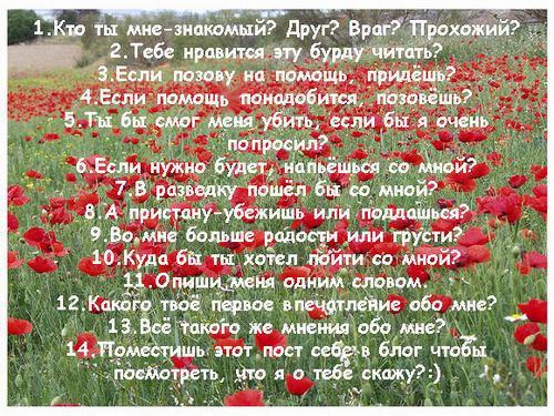22325588_21822364_21576948_gguy_copy_copy (500x375, 100Kb)