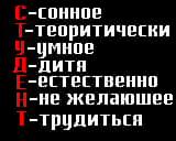 1184146655_Student_M (160x128, 15Kb)