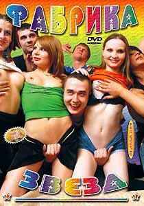 dvd-1354 (210x300, 16Kb)