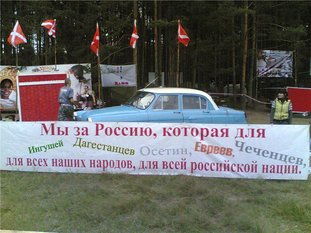 http://img0.liveinternet.ru/images/attach/b/2/23/274/23274961_41bc2f971fcb.jpg