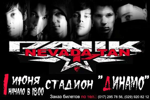 http://img0.liveinternet.ru/images/attach/b/2/23/450/23450376_flaer.jpg