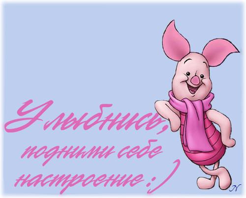 http://img0.liveinternet.ru/images/attach/b/2/23/504/23504117_1209057433________24.jpg