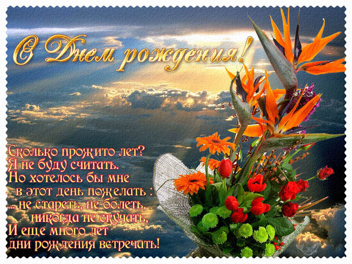 http://img0.liveinternet.ru/images/attach/b/2/23/522/23522424_i3776nn5.jpg