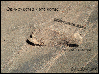 http://img0.liveinternet.ru/images/attach/b/2/23/565/23565805_DSC03188.JPG