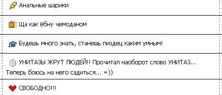 (452x195, 21Kb)