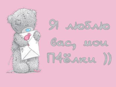 21512854_5184469_3013973_2007826_nenweb (400x300, 12Kb)