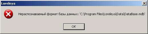 (519x119, 10Kb)