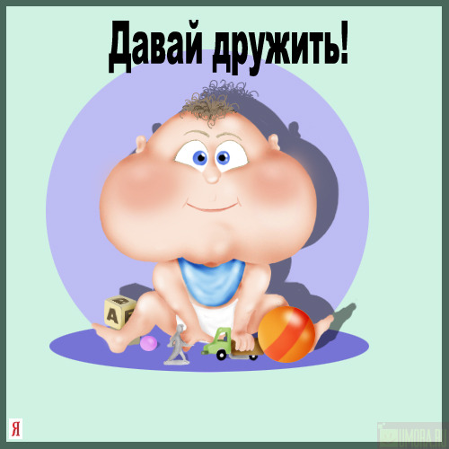 http://img0.liveinternet.ru/images/attach/b/2/23/782/23782264_99635900yp4.png