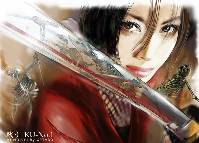 1209494952_KU_No_1_kunoichi_by_GETABO (700x503, 128Kb)