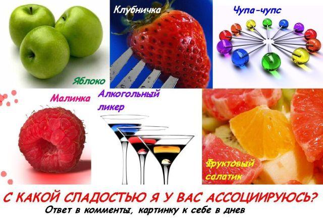 11849554_11597180_8017697_2979410_2772434_yabloki (640x437, 60Kb)
