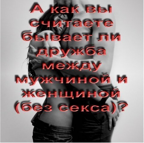 http://img0.liveinternet.ru/images/attach/b/2/23/961/23961512_x_d6e91bd8.jpg