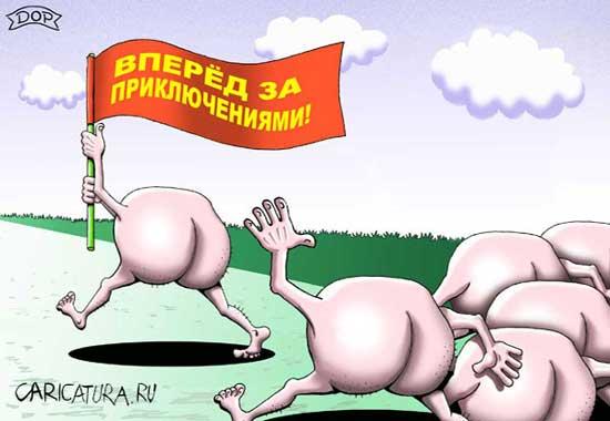 порно вечеринка русских редкое порно видео