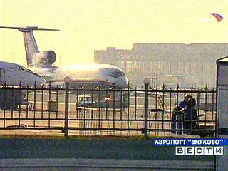 Когда количество авиавзлетов не совпадает с количеством приземлений  или  Хроника нештатной посадки