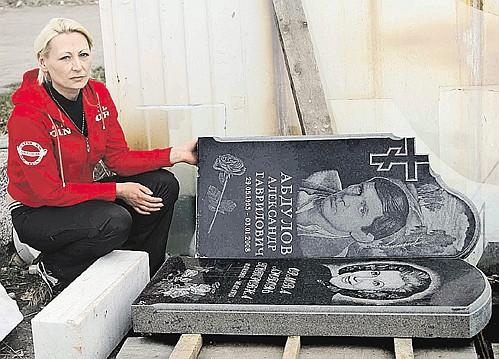 Гробовщики делали рекламу на смерти Абдулова (499x359, 77Kb)