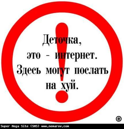 24118625_tara_lp_1217 (431x450, 24Kb)