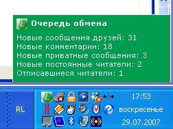 (252x189, 47Kb)