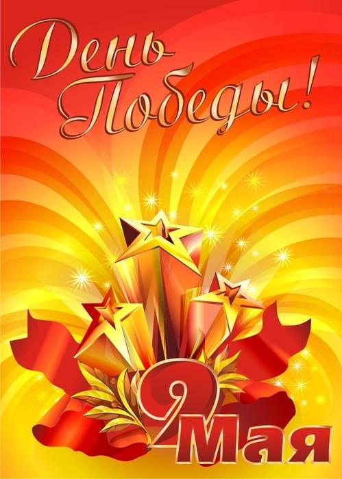 http://img0.liveinternet.ru/images/attach/b/2/24/396/24396345_683886ad6a61.jpg