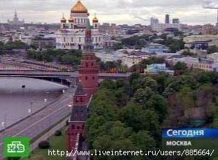 Инаугурация Медведева (315x232, 29Kb)