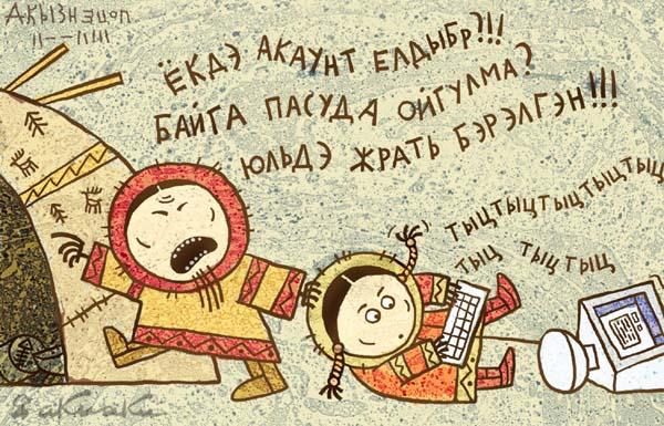 http://img0.liveinternet.ru/images/attach/b/2/24/433/24433293_17.jpg