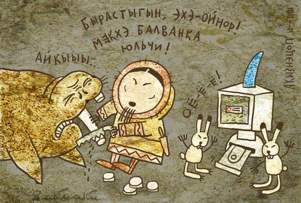 Чукотский интернет - проблемы и решения.