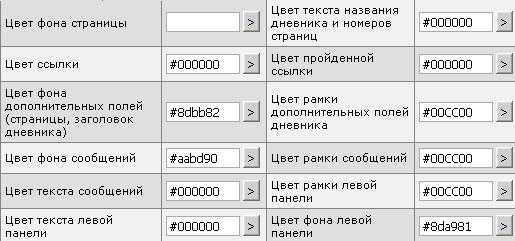 (515x241, 47Kb)