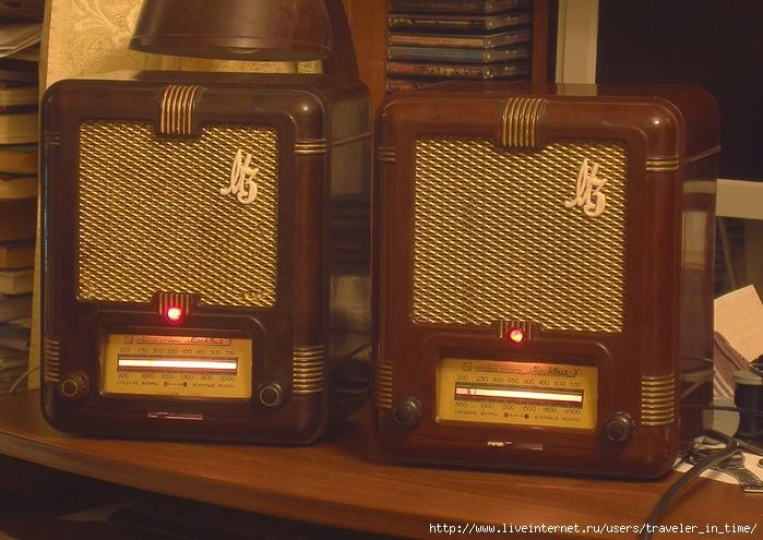 радиоприёмники III-го