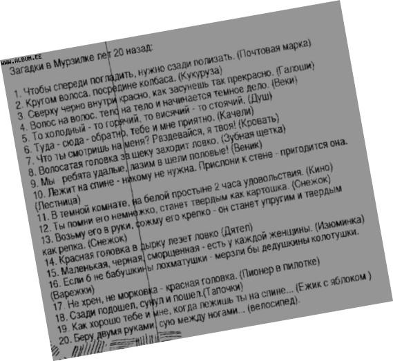 21741164_18229343_KACHAT_FSEM_PALYUBYEYEYEYE_ (569x523, 72Kb)