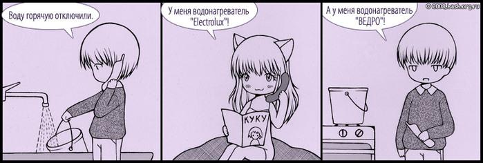 (699x236, 59Kb)